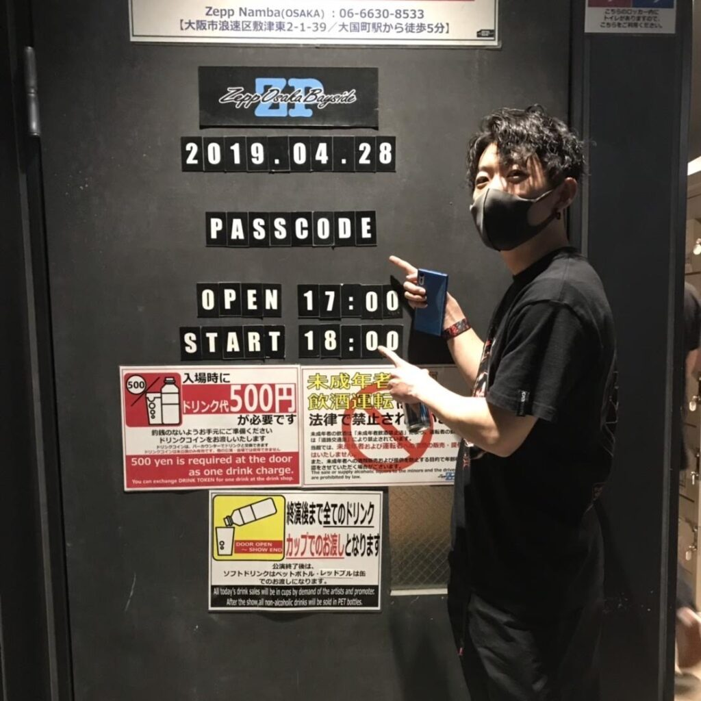yamamoto3
